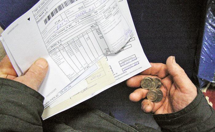 Увеличение тарифов на услуги ук без согласования собственников дано было